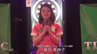 TDC2015 -1st.Stage-:オープニングセレモニー