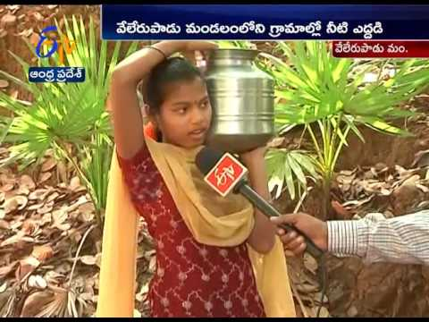 Merged Mandals In Andhra Pradesh  Facing Drinking Water Problems  W.G.District