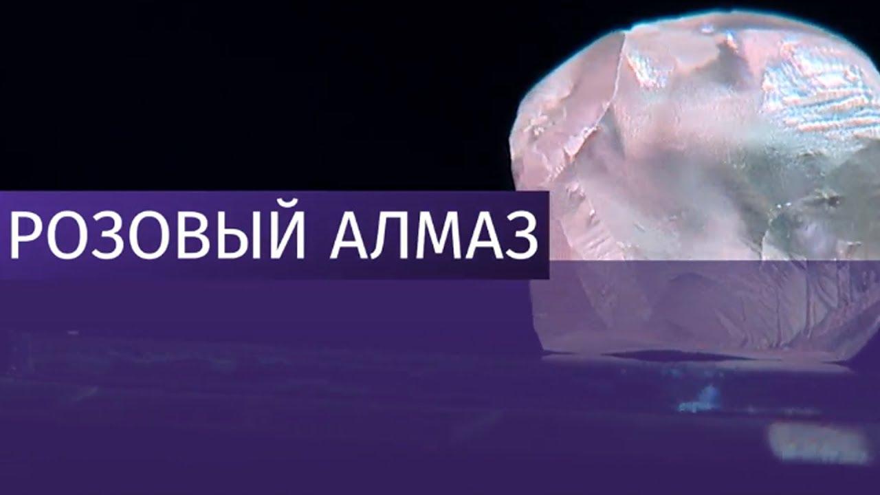prezentatsiya-na-temu-unikalnie-almazi-yakutii