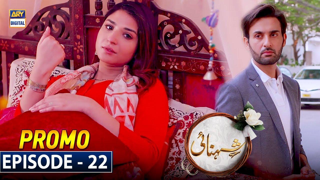 Watch Shehnai Upcoming Episode With Full Of Entertainment & Emotions | Affan Waheed & Ramsha
