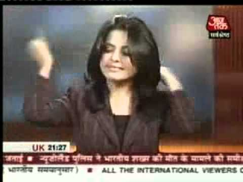 Funny News Anchor (AAJ TAK) BLOOPER
