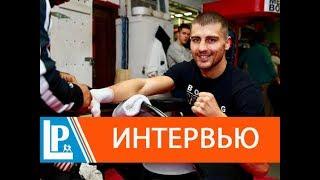 Об уходе из бокса в 19 лет и работе охранником. Интервью Александра Гвоздика