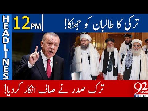 BIG NO from Turkey! | Headlines | 12:00 PM | 23 August 2021 | 92NewsHD