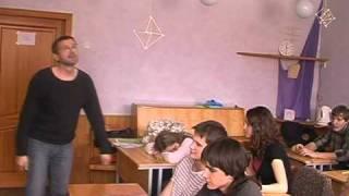 Фильм 10 класса о Конституции