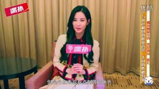 [ENG SUB] Seohyun - 'So I Married An Anti-Fan' Interview by 偶扑