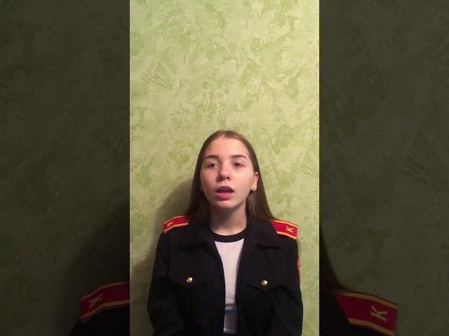 Изображение предпросмотра прочтения – ЯнаКоваленко читает произведение «Я помню время золотое…» Ф.И.Тютчева