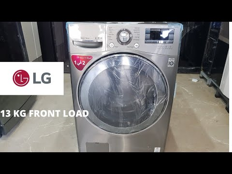 Lg 13 Kg Front Loading Automatic Washing Machine Review Walkthrough Pakref Com Youtube
