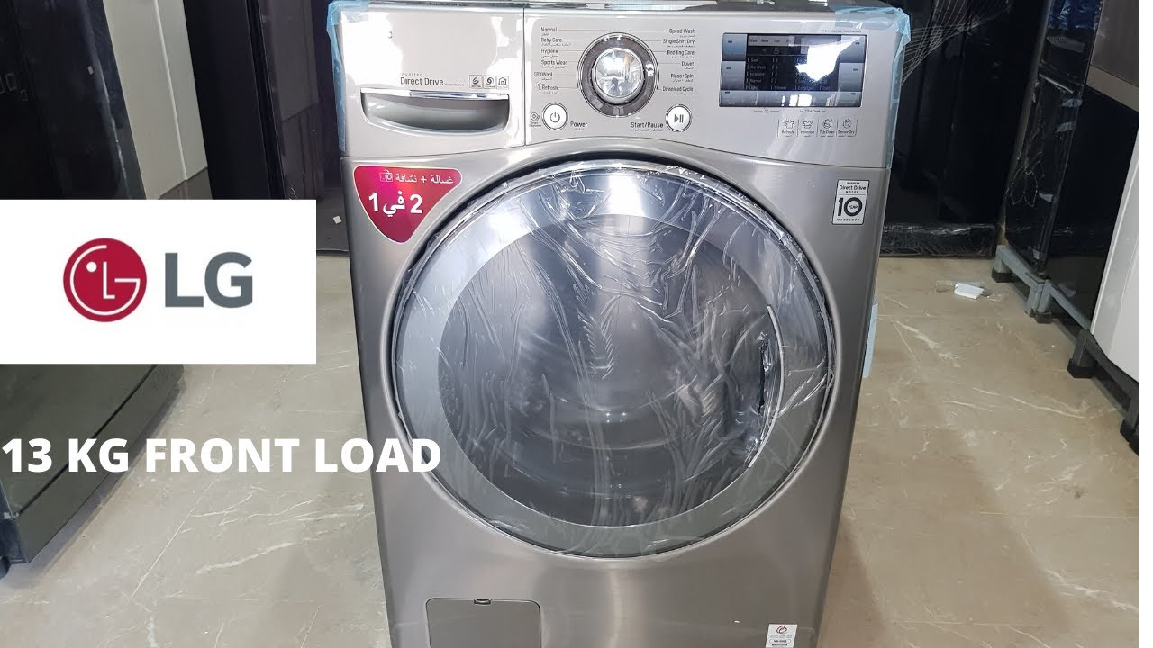 LG 13 KG Front Loading Automatic Washing Machine Review & Walkthrough  | Pakref.com