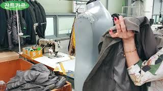 잔트가르가 만드는 남자간절기자켓
