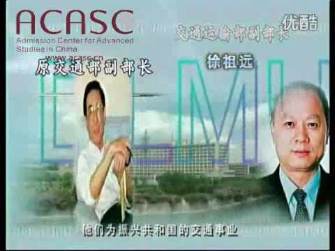 Dalian Maritime University1 new