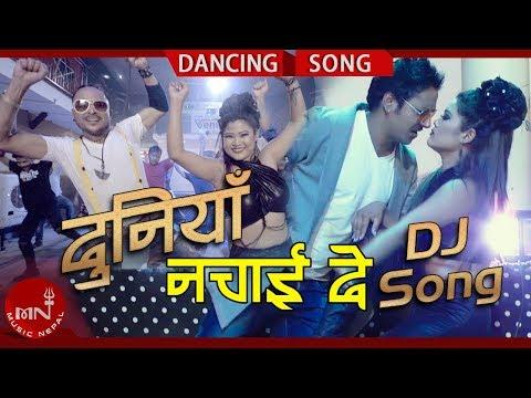 Duniya Nachai De New Nepali Dancing Song 2018/2075 - Bhakta Raj Bhatta & Araj Keshab Ft.  Reena