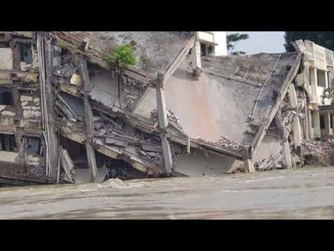 Naria padma river new video