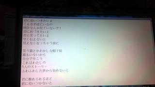 三森すずこ-Wonderland Love   COVER BY  寧寧