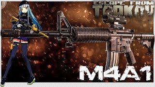 Escape from Tarkov ♠  Про М4A1, HK416, ADAR ....