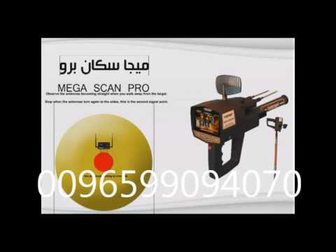 Mega Scan Pro Long Range Locator Part 7