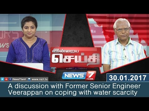 A discussion with Former Senior Engineer Veerappan on coping with water scarcity | Indraiya Seithi