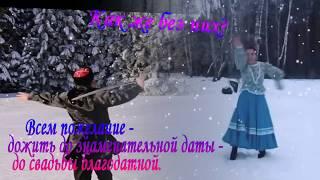 """""""А бабы - последнее дело"""" Песня из фильма """"Когда казаки плачут"""""""