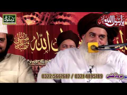 Uras Mubarik Ghazi ilm ud din Shaheed Bayan By Allama Khadim Hussan rizvi Sab thumbnail