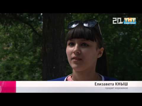 Работа в Ижевске, вакансии Ижевска, поиск работы в Ижевске