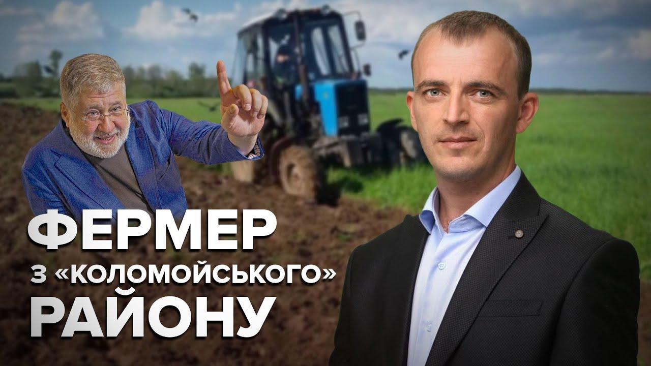 """Результат пошуку зображень за запитом """"Володимир Тимофійчук"""""""