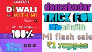 Diwali with mi flash sale 💯% working tricks