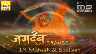 JAGDAMB TRANCE - DJ MAHESH   DJ SHAILESH KOLHAPUR DJ REMIX