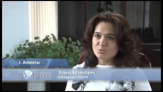 Строительство развязок в Алматы(В Алматы проживают около 1,5 миллиона человек, количество транспорта составляет более 700 000 единиц, автомобил..., 2012-11-27T17:12:20.000Z)