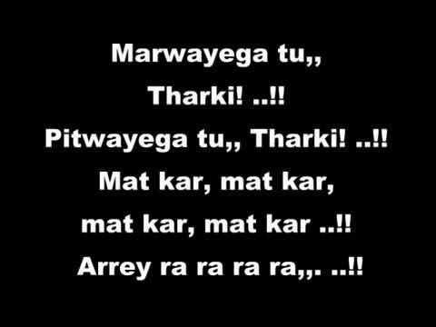 Exclusive: Tharki Chokro full Audio Song with Lyrics ||  Amir Khan & Sanjay Dutt || PK