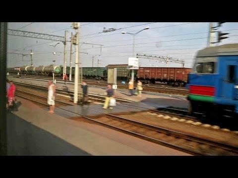 Vilnius-Minsk , Ride on the Train