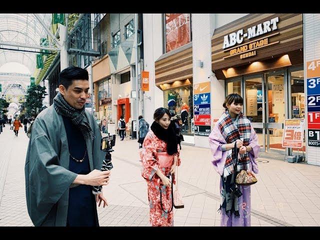 和一群正妹在冬天穿和服逛街+仙台吃利久牛舌
