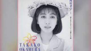 Singer : こてつちゃん Title : 夢をあきらめないで 夢って持ってます?...