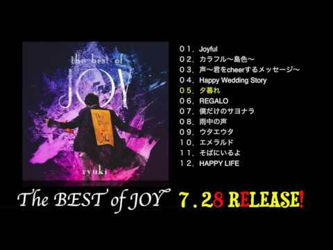 RYUKI 1st Album「The BEST Of JOY」7.28 Release!