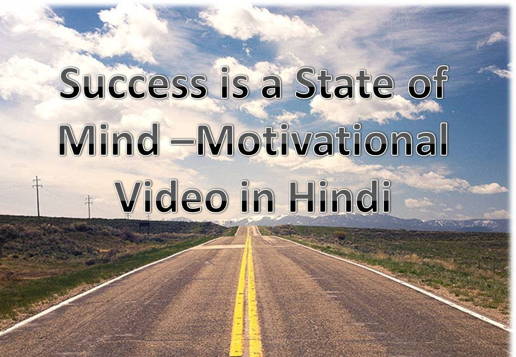 Motivational Video For Success In Hindi Drawn From Panchtantra Stories 2 Youtube