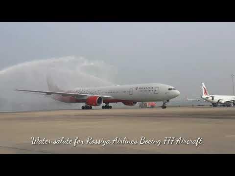 Water Salute Rossiya Airlines Boeing 777