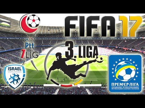 fifa 17 3 liga