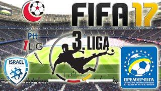 FIFA 17 - CHINESE SUPER LEAGUE | 3. Liga | TFF 1. Lig | UKRAINE | ROMANIA