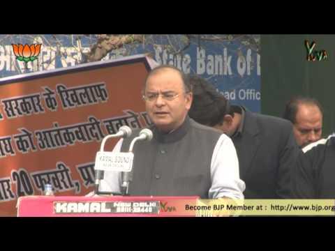 "Shri Arun Jaitley speech during Protest against ""Hindu Terror"" comment by Sushilkumar Shinde"