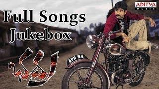 bhadra telugu movie full songs jukebox ravi teja meera jasmine