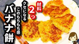 詳しいレシピはこちらのブログから♪ 『てぬキッチンのブログ』⇒ https://www.tenukitchen.com/entry/2019/10/03/202418 ▽twitterもやっているので、もしよか...