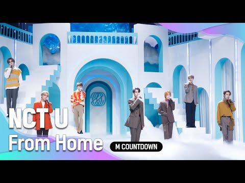 '최초 공개' 천상의 하모니 'NCT U'의 'From Home' 무대