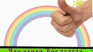 Радуга   детский Хиллсонг Rainbow   Hillsong Kids