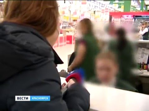 Из-за брошенного пакета в Красноярске эвакуировали гипермаркет