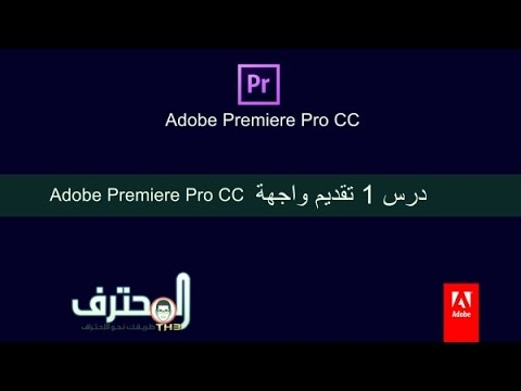 Primo signing not allowed in adobe premiere