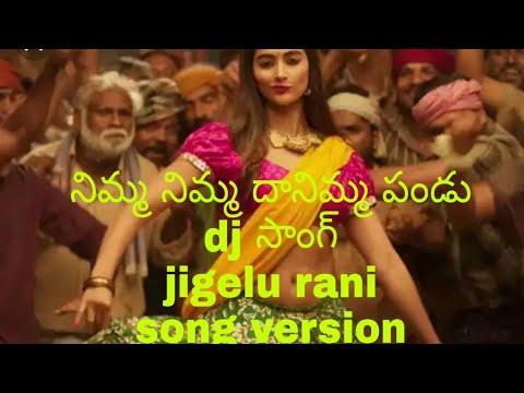 Nimma nimma daanimma pandu dj song ||an  jigelu rani song version