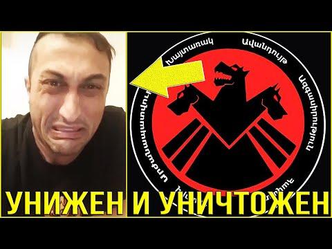 Кямрана просто УНИЧТОЖИЛИ: Админ Хайтарака опустил наглого азербайджанского блогера