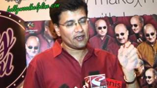 Premiere Of Film Chhodo Kal Ki Baatein.