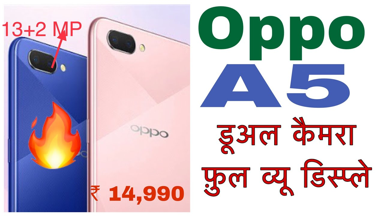 8b1a65101 Oppo A5 Full Specification