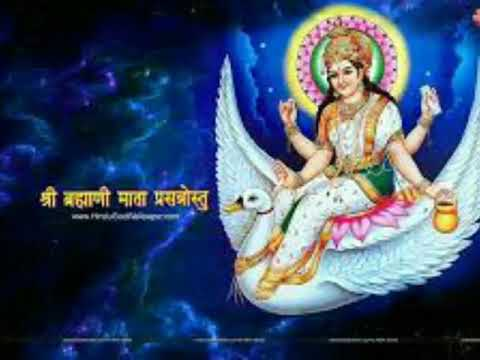 Shree Brahmani Chalisa made by bhadru yash