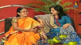 Singer Sunitha with Her Mother || My Mother My Friend