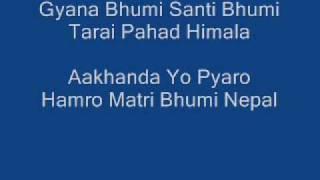 National Anthem of Nepal (with lyrics) - नेपाली राष्ट्रिय गीत